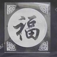 Acrylic Engraving Sample