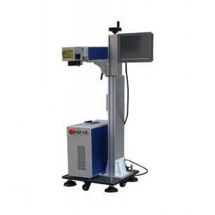 Flying Online Fiber Laser Marking Machine