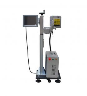 Flying Online CO2 Laser Marking Machine